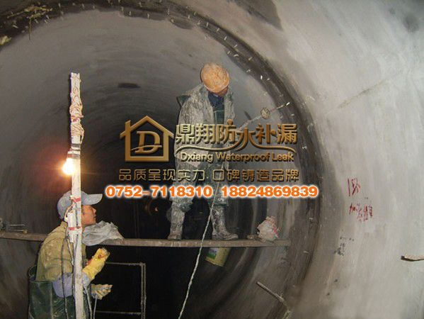 地下工程防水堵漏补漏