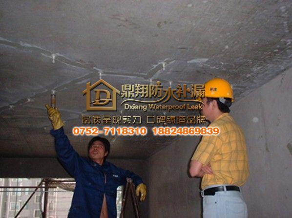 地下室防水补漏堵漏