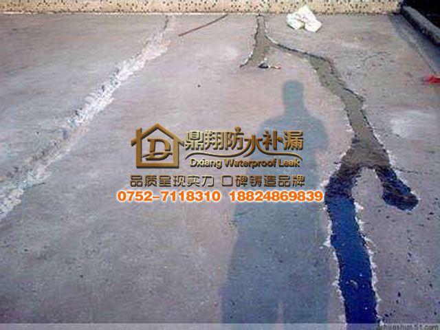 社区天面裂缝防水补漏