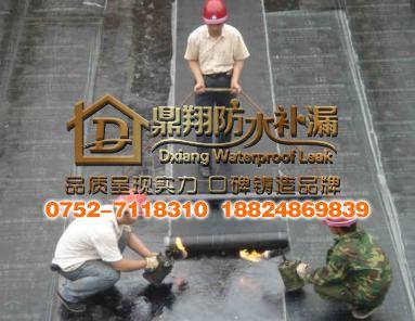 樓面SBS防水卷材整體防水.jpg